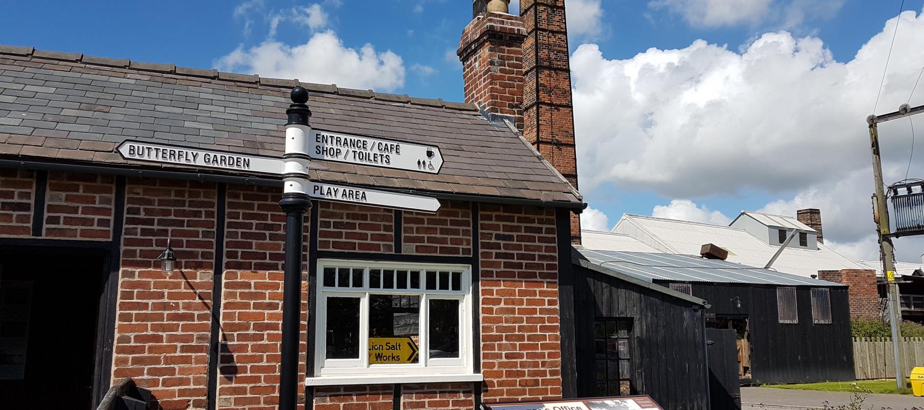 Entrance to Lion Salt Works